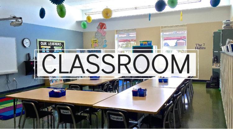 1st Grade Classroom Reveal: 2015 – 2016